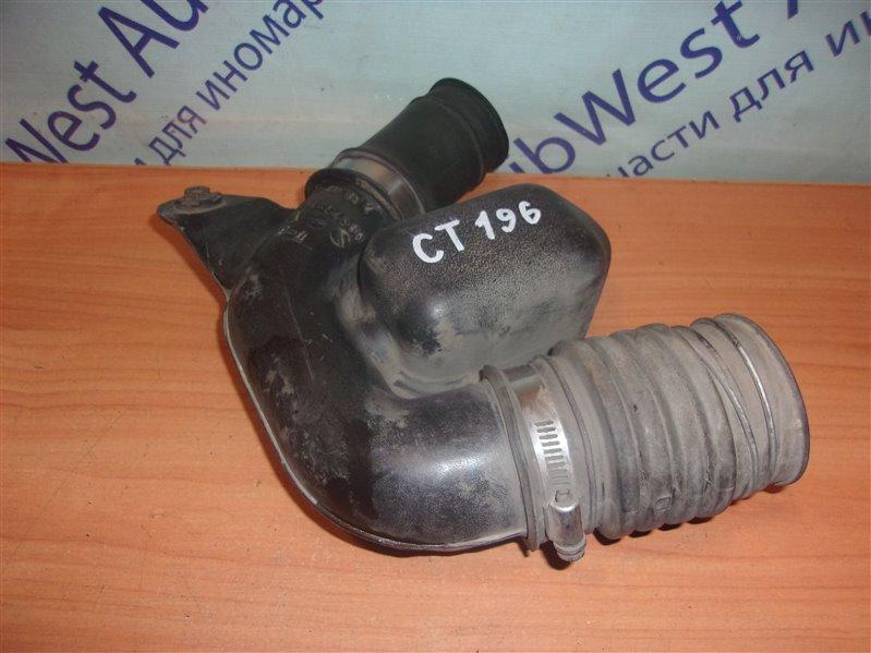 Гофра воздушного фильтра Toyota Caldina CT196