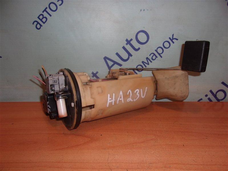 Топливный насос Suzuki Alto HA23V