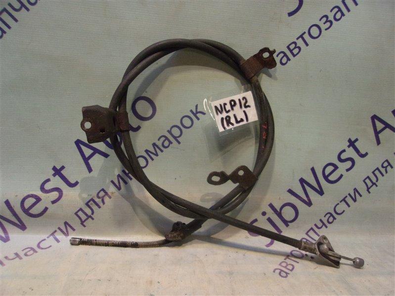 Тросик ручника Toyota Echo NCP12 задний левый