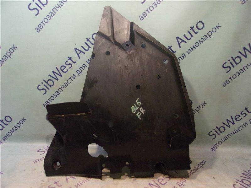 Защита топливного бака Subaru Legacy BL5 правая