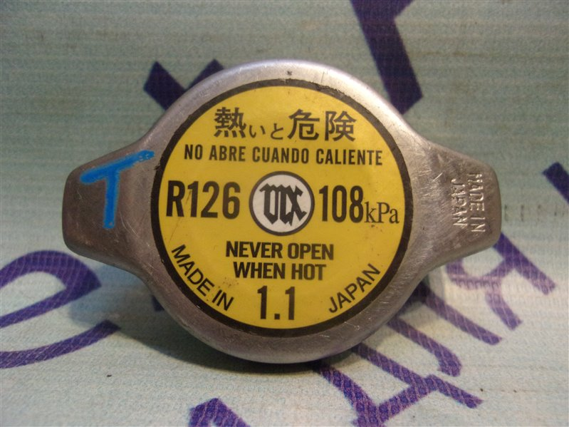 Крышка радиатора Toyota Allion ZZT240 1ZZFE