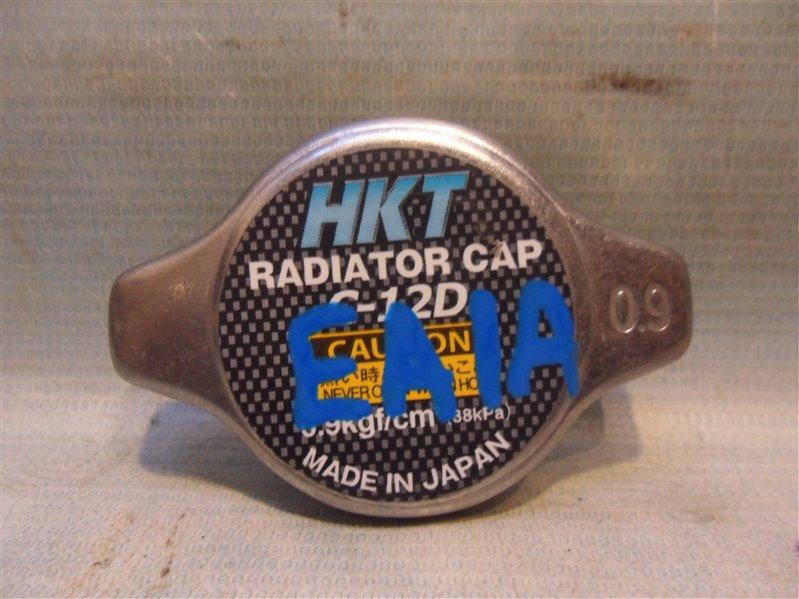 Крышка радиатора Mitsubishi Galant EA1A 4G93(GDI) 1998