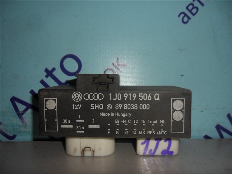 Блок управления вентилятором Volkswagen Bora 1J2 BCA 2002