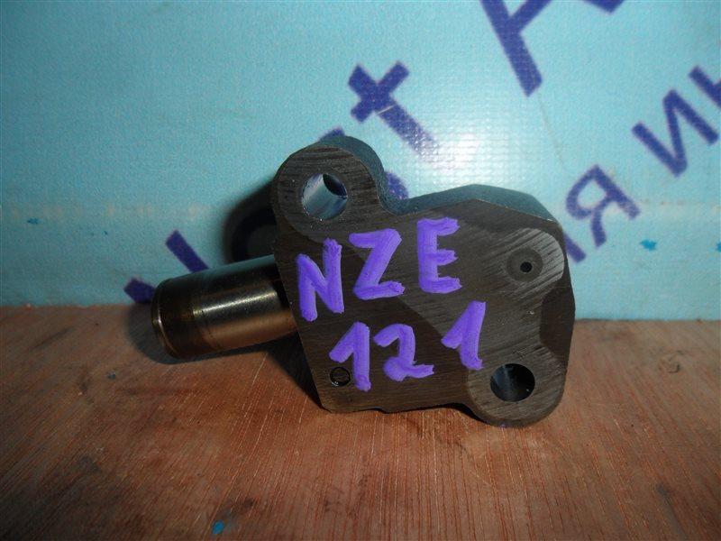 Натяжитель цепи грм Toyota Corolla NZE121 1NZFE