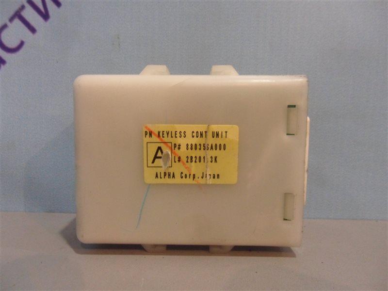 Блок управления замками Subaru Forester SG5 EJ202 2002