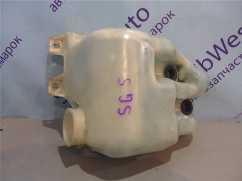 Бачок стеклоомывателя Subaru Forester SG5 EJ202 2002