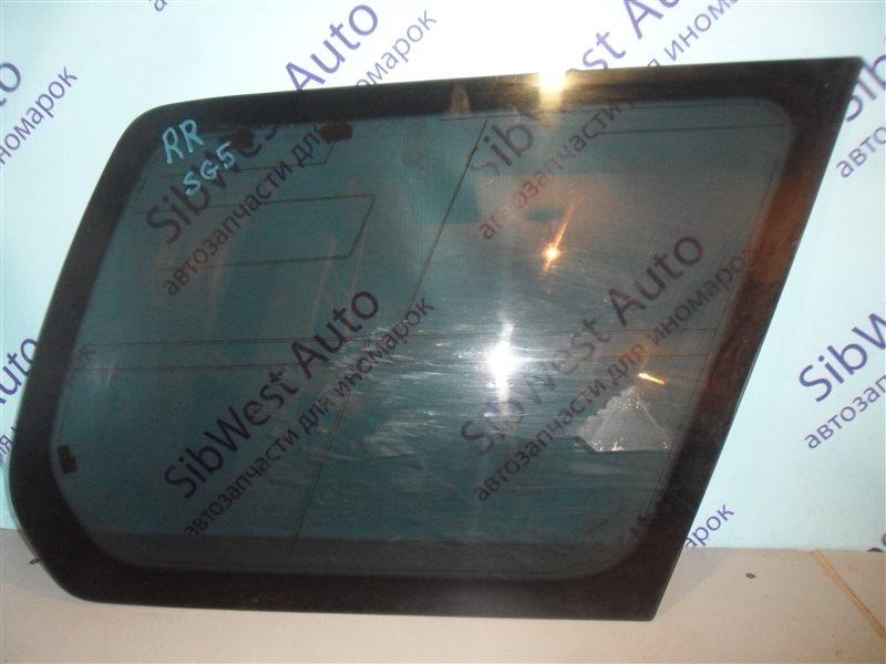 Стекло собачника Subaru Forester SG5 EJ202 2002 заднее правое