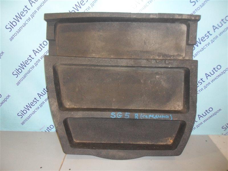 Обшивка багажника Subaru Forester SG5 EJ202 2002 задняя