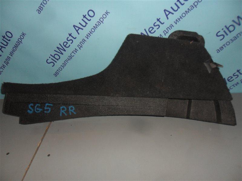 Обшивка багажника Subaru Forester SG5 EJ202 2002 задняя правая