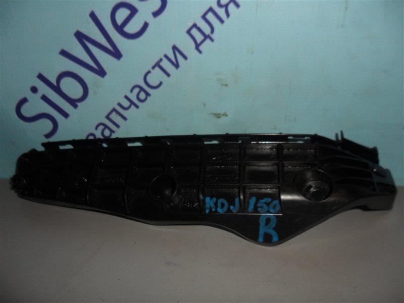 Крепление бампера Toyota Land Cruiser Prado KDJ150 1KD-FTV 2012 переднее правое