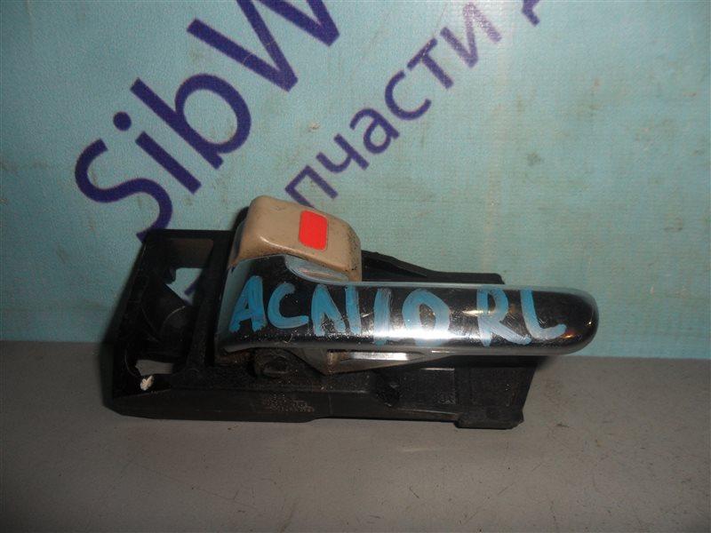 Ручка двери внутренняя Toyota Nadia ACN10 1AZFSE задняя левая