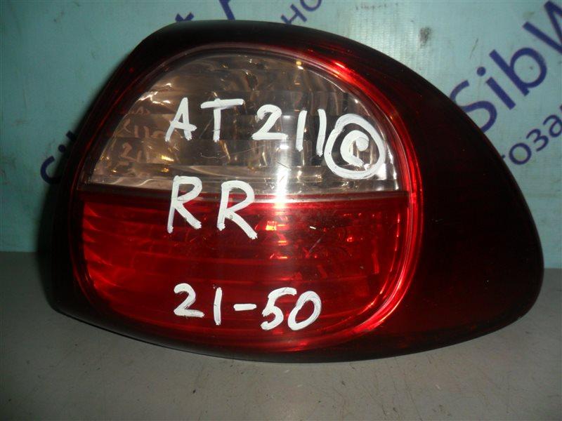 Стоп-сигнал Toyota Caldina AT211 7AFE задний правый