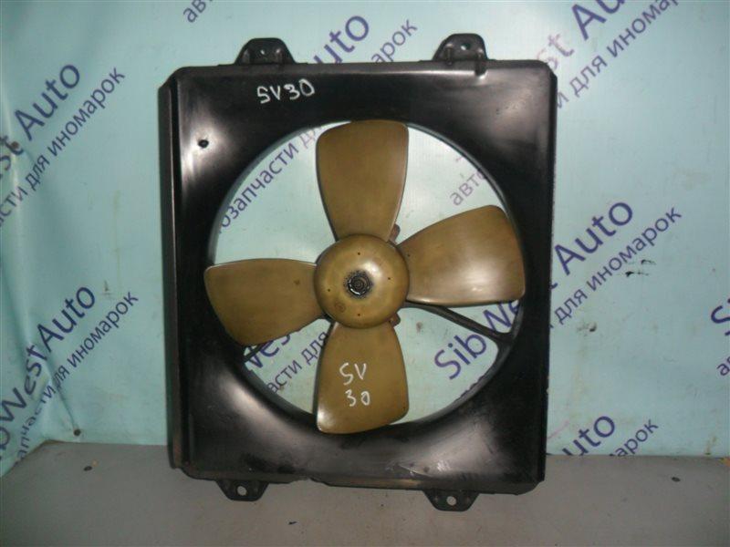 Вентилятор радиатора кондиционера Toyota Vista SV30 4S-FE 1991