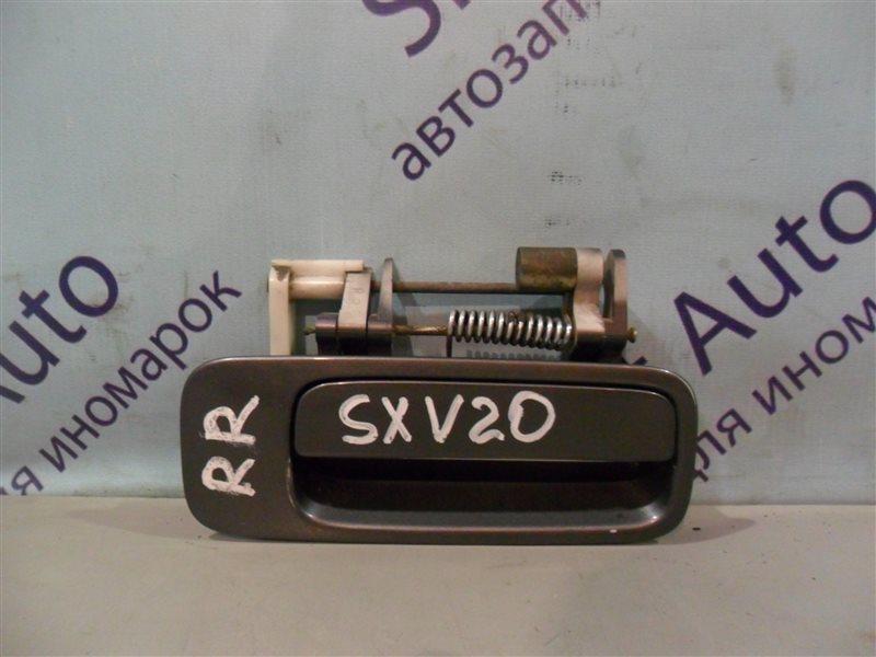 Ручка двери внешняя Toyota Camry Gracia SXV20 5SFE 1997 задняя правая