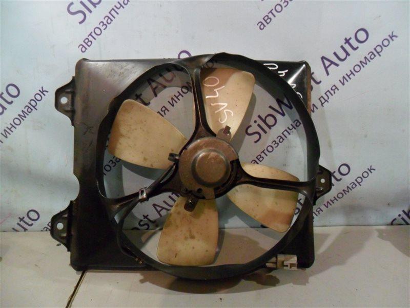 Вентилятор радиатора кондиционера Toyota Camry SV40 4S-FE 1997