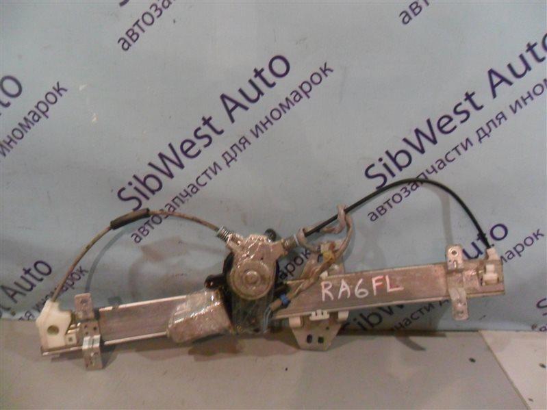 Стеклоподъемник Honda Odyssey RA6 F23A 2000 передний левый