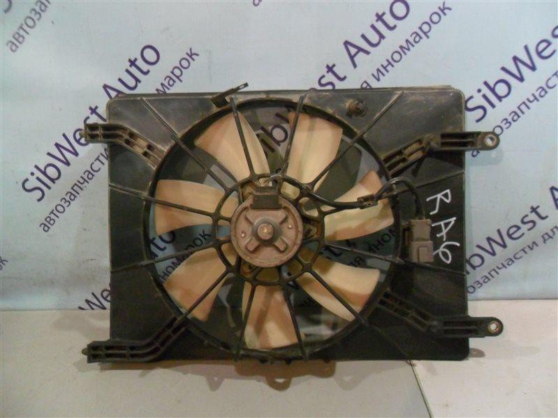 Вентилятор радиатора кондиционера Honda Odyssey RA6 F23A 2000