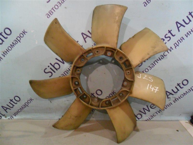 Крыльчатка вентилятора Toyota Aristo JZS147 2JZGE 1996