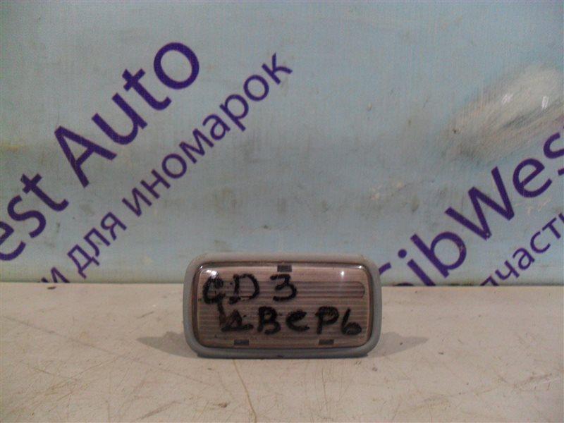 Плафон Honda Accord CD3 F18B 1995 передний правый