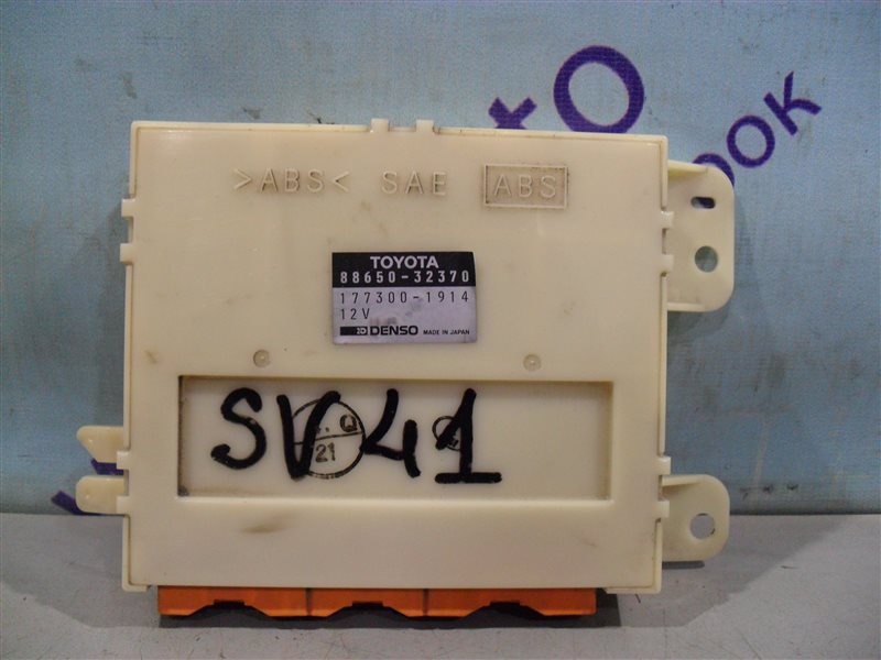 Блок управления abs Toyota Camry SV41 3S-FE 1995
