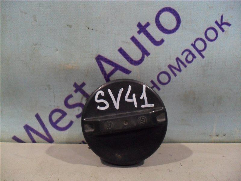 Крышка бензобака Toyota Camry SV41 3S-FE 1995