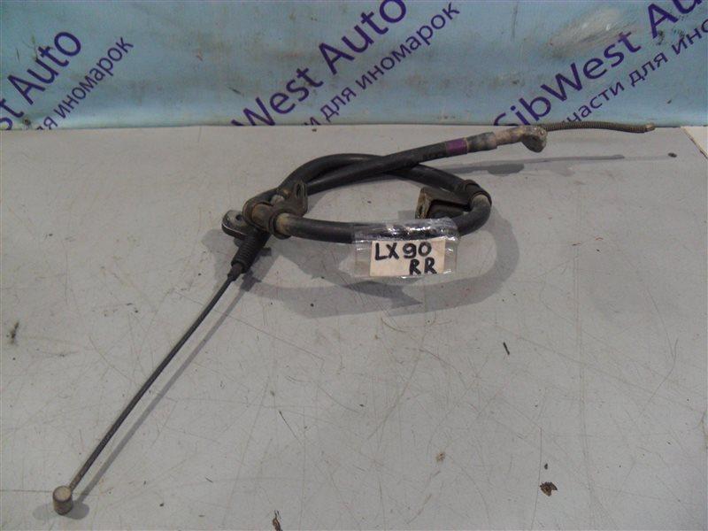 Тросик ручника Toyota Chaser LX90 2L-TE 1994 задний правый