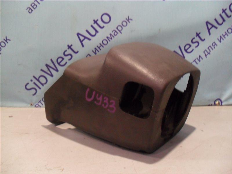 Кожух рулевой колонки Nissan Cedric UY33 RD28 1997