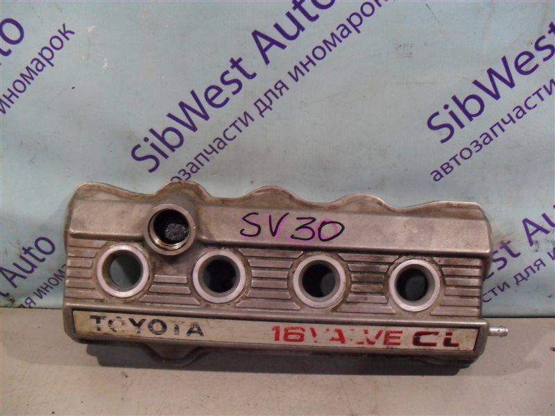 Клапанная крышка Toyota Vista SV30 4S-FE 1991