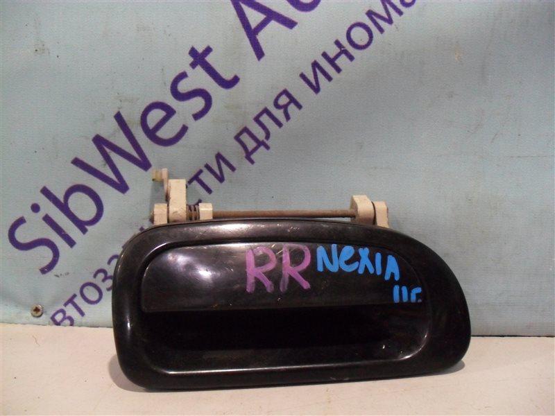 Ручка двери внешняя Daewoo Nexia 2 KLETN F16D3 2011 задняя правая