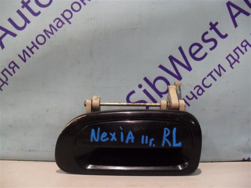 Ручка двери внешняя Daewoo Nexia 2 KLETN F16D3 2011 задняя левая
