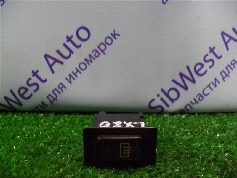 Кнопка обогрева заднего стекла Toyota Chaser LX80 2LT 1991