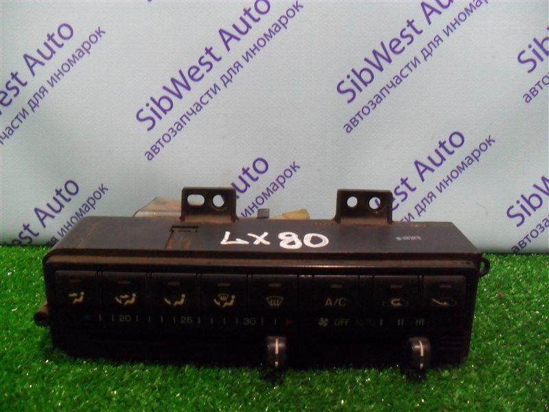 Блок управления климат-контролем Toyota Chaser LX80 2LT 1991