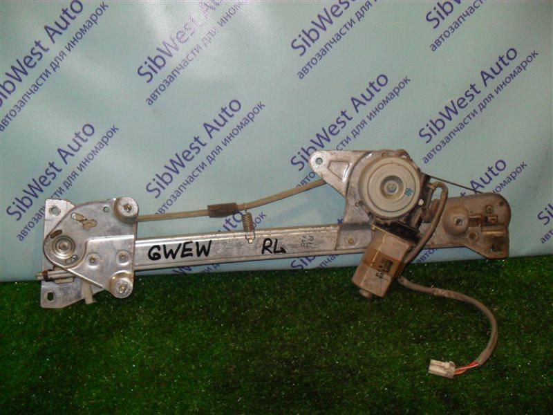 Стеклоподъемник Mazda Capella GWEW FS 1999 задний левый