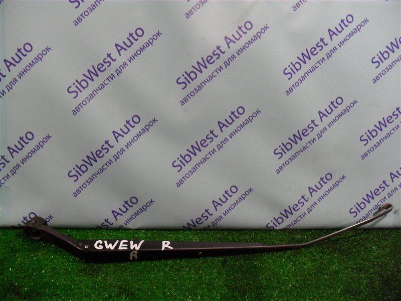 Поводок стеклоочистителя Mazda Capella GWEW FS 1999 правый