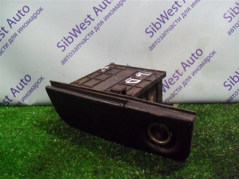 Пепельница Kia Spectra LD S6D 2006 передняя