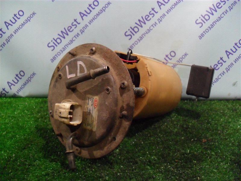 Топливный насос Kia Spectra LD S6D 2006