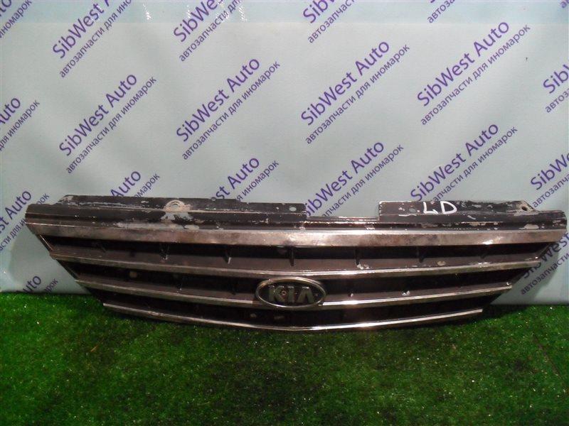 Решетка радиатора Kia Spectra LD S6D 2006