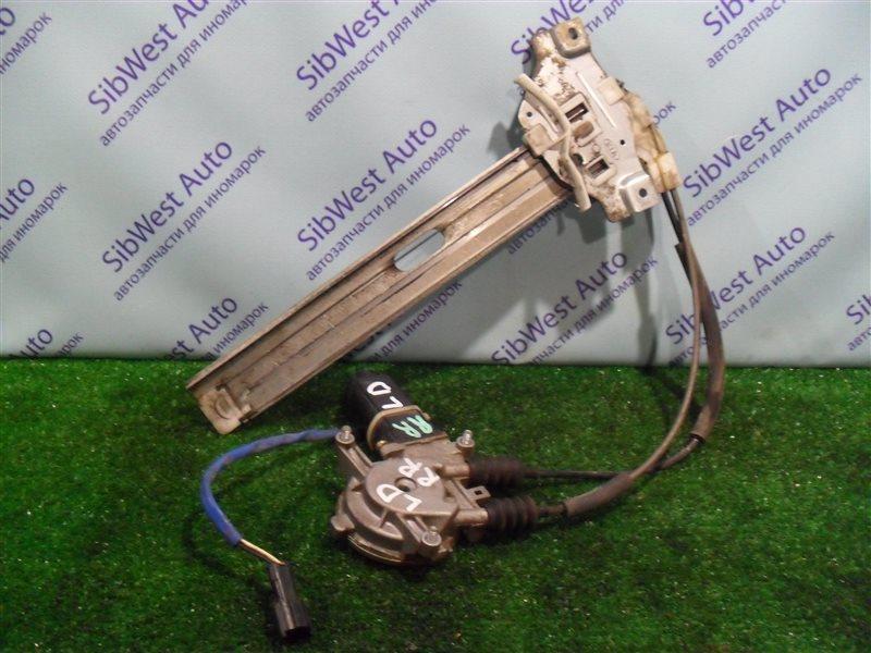Стеклоподъемник Kia Spectra LD S6D 2006 задний правый