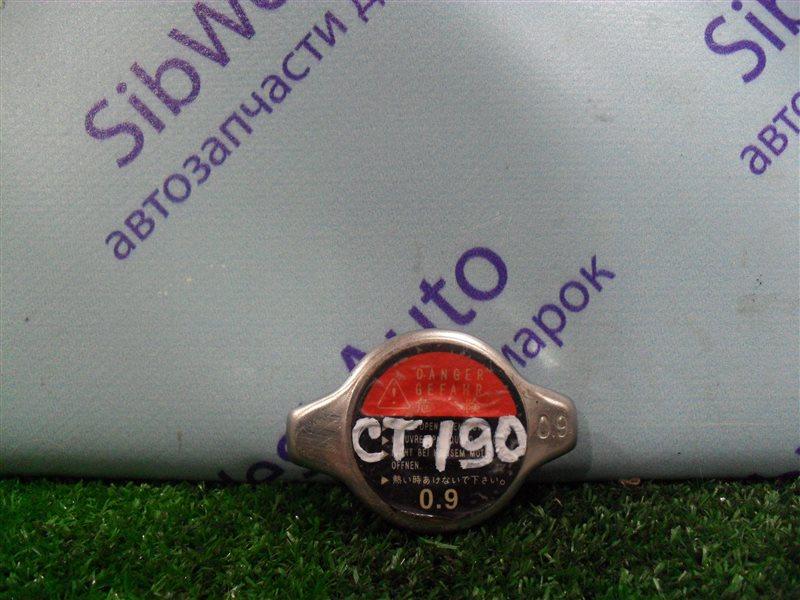 Крышка радиатора Toyota Carina CT190 2C 1995