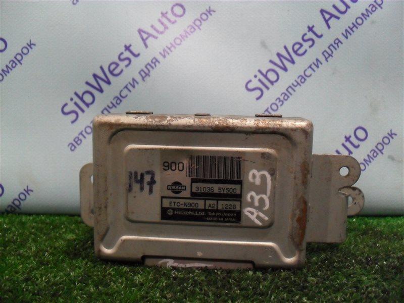 Блок управления акпп Nissan Ad VY11 QG13DE 2000