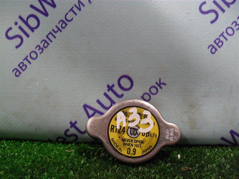 Крышка радиатора Nissan Cefiro PA33 VQ25DD 2000