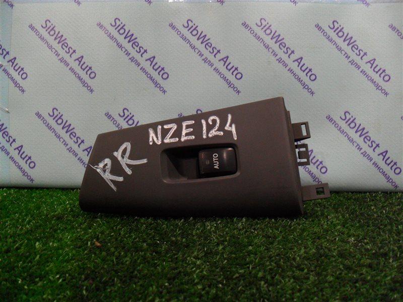 Кнопка стеклоподъемника Toyota Corolla NZE124 1NZFE 2007 задняя правая