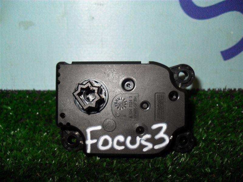 Сервопривод заслонок печки Ford Focus 3 CB8 IQDB 2013