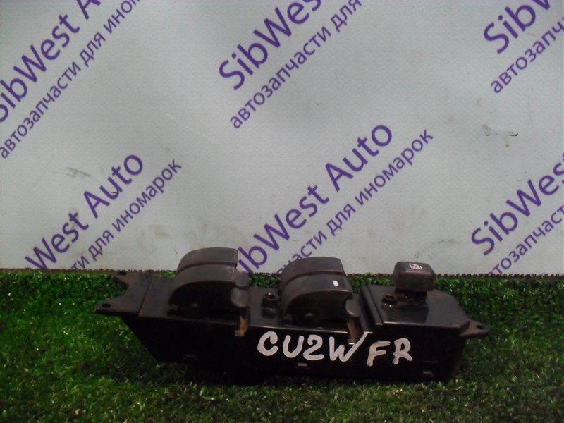 Блок упр. стеклоподьемниками Mitsubishi Airtrek CU2W 4G63 2001