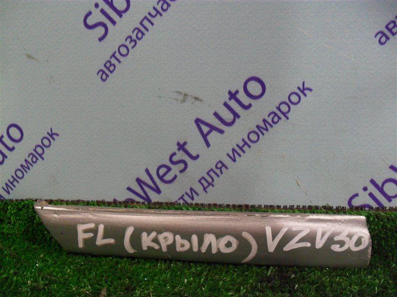 Молдинг на крыло Toyota Camry Prominent VZV30 1VZ-FE 1991 передний левый