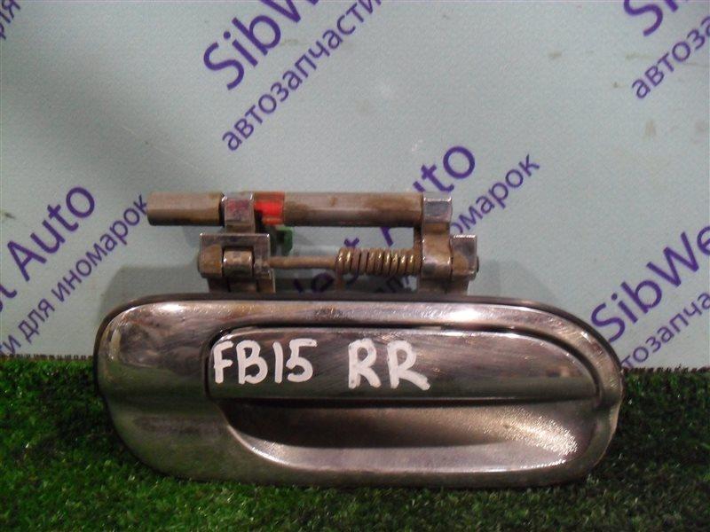 Ручка двери внешняя Nissan Sunny FB15 QG15DE 2001 задняя правая