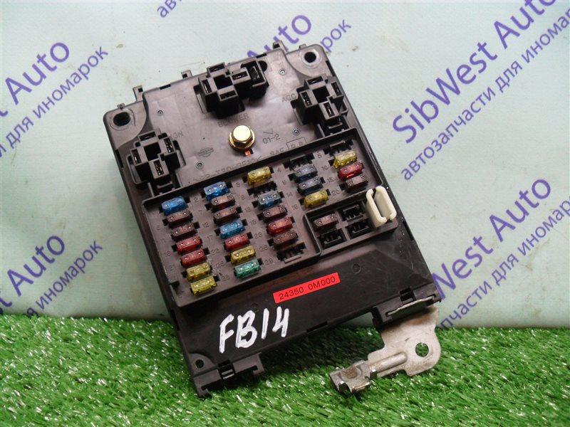 Блок предохранителей Nissan Sunny FB14 GA15DE 1994