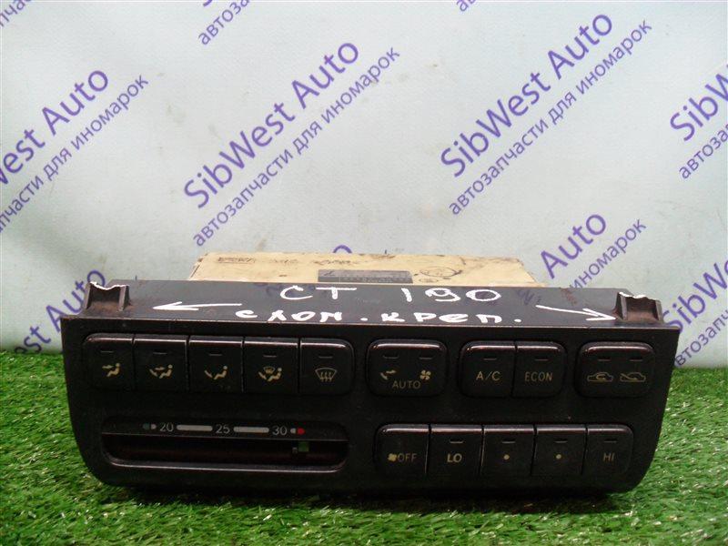Блок управления климат-контролем Toyota Corona CT190 2C 1994