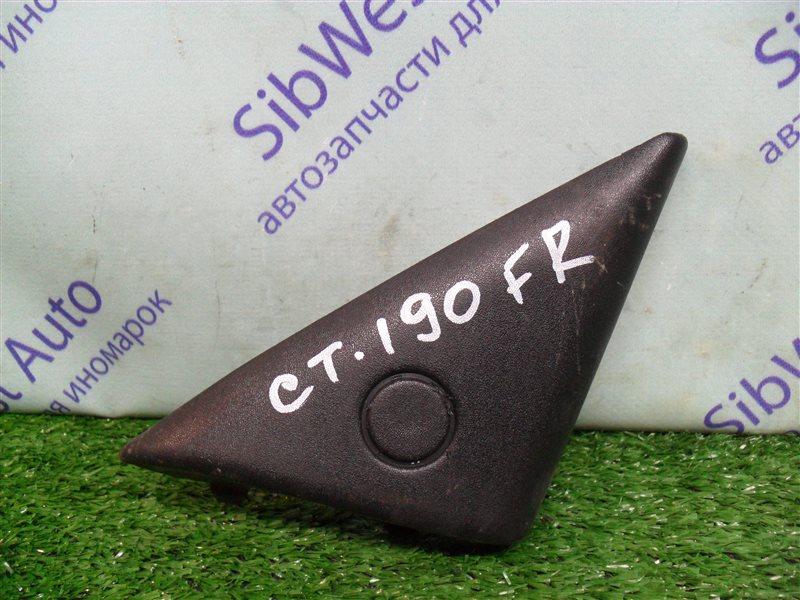 Треугольники зеркал Toyota Corona CT190 2C 1994 передние правые