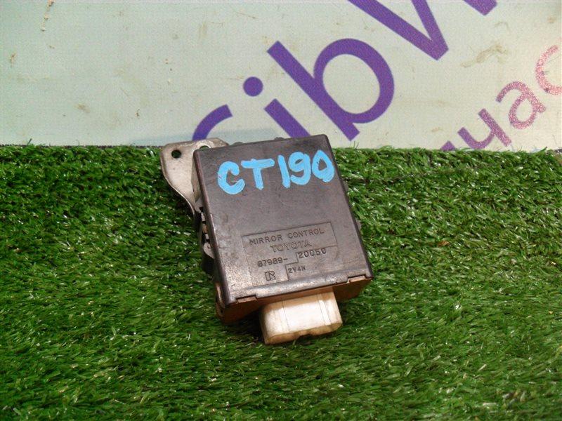 Электронный блок Toyota Corona CT190 2C 1994